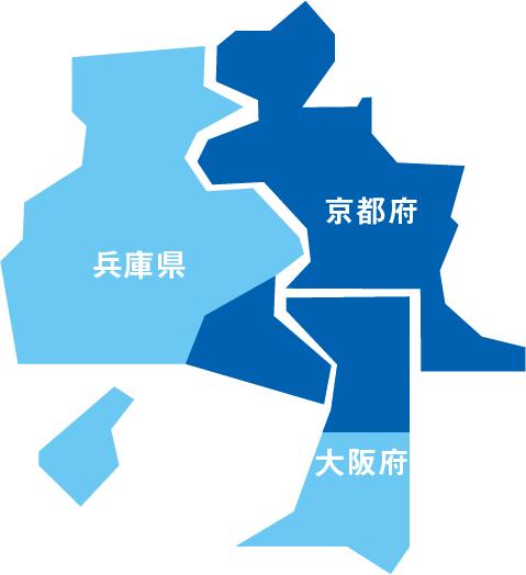 関西本店 サービスエリア