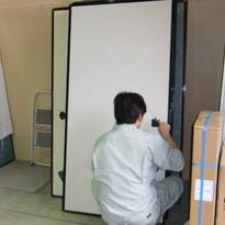 まつえい畳店 ご注文の流れ 施工・品質チェック